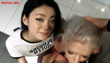 Порно Онлайн С Азиатками